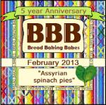 BBB logo February 2013