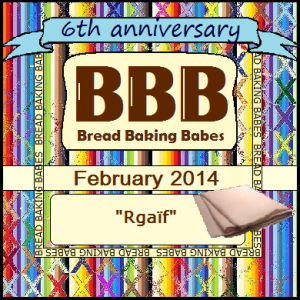 BBB logo February 2014
