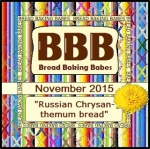 BBB logo November 2015