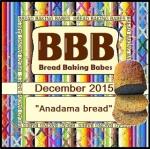 BBBlogo December 2015